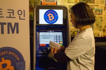 coinplug bitcoin atm.jpg